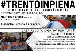 Manifestazione nazionale a Roma @ Roma | Roma | Lazio | Italia